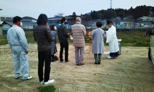 【柳井市 H様】地鎮祭